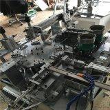 五金配件全自動組裝機 非標全自動組裝機