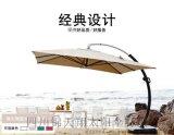 四川大彎傘廠家  方形吊傘尺寸3M/3.5M