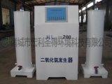 宏利環保LHBY二氧化氯發生器