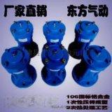 東方品牌AH/SK/ZC/SX氣動衝擊錘,風錘
