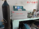 【生物質燃料量熱儀】_生物質發熱量恆溫式測定方法