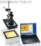 化學強化玻璃應力值測試儀fsm6000le