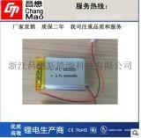 A品聚合物鋰電池552535-450MAh 音響 數碼產品手電筒