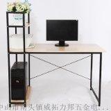 思愛居家用書房電腦桌 學生學習桌 書檯 鐵架木板電腦檯