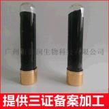 竹炭面膜 竹炭清潔試管面膜oem 黑面膜貼牌代加工