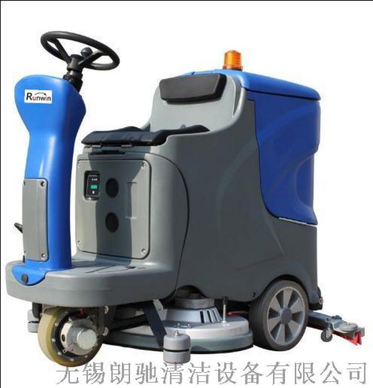 駕駛式洗地機,,FS85BD全自動洗地機