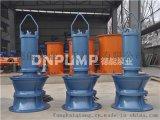 雨季來臨如何排水用軸流泵