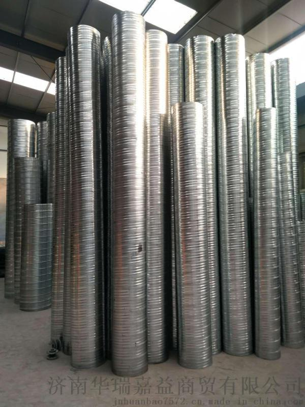 廠家直銷山東華瑞鍍鋅螺旋風管技術先進,價格優惠