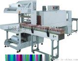【自動化膜包機/PE膜熱收縮包裝機】啤酒飲料包裝機