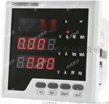 多功能數顯表 PMAC600B-WC液晶顯示華邦電力