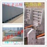 河北鋼壩閘,水庫鋼壩閘門,崇鵬水利設計液壓鋼壩閘