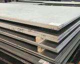 201不鏽鋼熱軋板/卷 不鏽鋼板