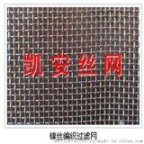 鎳絲網|鎳板網|鎳箔網凱安直銷