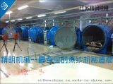 高溫高壓電蒸紗箱|紡織定型