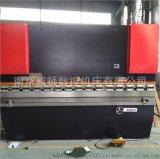 板料折彎機 WC67Y100T3200液壓板料折彎機