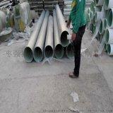 廠家現貨直銷天津玻璃鋼夾砂管道