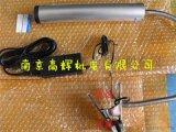 日本近藤KONSEI工業泵氣缸BHGJ-01AS