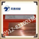 崑山天泰 TIG-50(J50)、ER70S-G 碳鋼氬弧焊絲