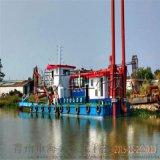 清淤挖泥船,長江城市挖泥船,鉸刀式機械挖泥船