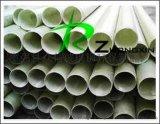 玻璃鋼電纜管 電纜穿線管 玻璃鋼電纜保護管
