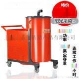 電動大功率工業吸塵器,紡織廠用電瓶式工業吸塵器