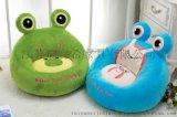 可愛卡通毛絨寶寶小沙發 幼兒園兒童日式懶人沙發榻榻米