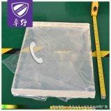 diy天然植物手工皁專用皁基卓野透明/白色溫和