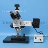 ICM100型三目工業檢測金相顯微鏡 光學顯微鏡