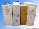 曹縣木盒包裝盒酒盒木質包裝