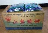 食品防腐劑 山梨酸鉀