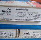 原裝進口瑞士奧林康CROMOCORD 91/E9018-B9-H4低合金耐熱鋼焊條