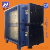 低溫等離子廢氣處理裝置 橡膠廢氣皮革印染行業廢氣淨化器