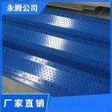 金屬防風抑塵網/煤礦沙場擋風抑塵牆/電廠防塵網