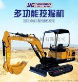 馭工YG22-9X小型挖掘機 先導型微型挖掘機