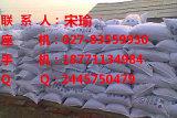 湖北武漢碘酸鉀生產廠家