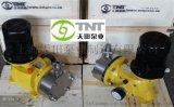 天田泵業G型隔膜計量泵