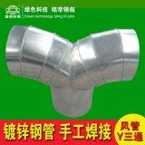 鍍鋅鐵皮斜三通 鍍鋅風管Y三通 分叉Y三通 45度斜三通 廠家直銷