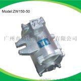 供應勤達ZF150-50高頻平板式混凝土振動器