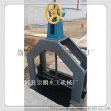 安全機閘一體式閘門,機閘一體式鋼閘門價格