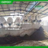 農業機械動物糞便脫水機, 有機肥製造設備, 固液分離機