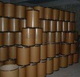 【廠家供應】硬脂酸鈣 CAS: 1592-23-0 工業級6.5% 【量大優先】