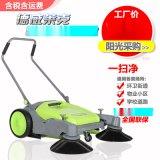 無動力掃地機,手推式無動力掃地機DW92/40B