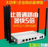 網邁無線 (NS-2000EM2)