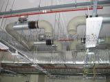楓津實驗室設備FJ-SYSTFXT1實驗室通風系統