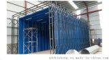 移動式伸縮房 環保型移動伸縮式噴漆房