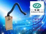 小型單機除塵器移動式焊接煙霧淨化器