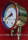廠家供應CB系列潔淨室用不鏽鋼材質的差壓表