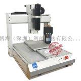 供應矽膠自動點膠機/桌面式點膠機,自動點膠機廠家博海大量直銷