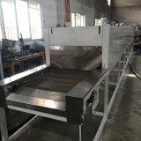 廠家低價暢銷廣東耐用優質型隧道式烘乾爐 烘乾爐生產廠家