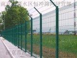 南京桃形柱護欄網/小區護欄/鐵絲網/特殊規格可加工定製